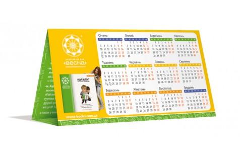 Печать настольных календарей в Харькове