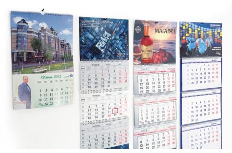 Печать настенных перекидных календарей в Харькове