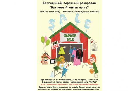 Печать афиш в Харькове