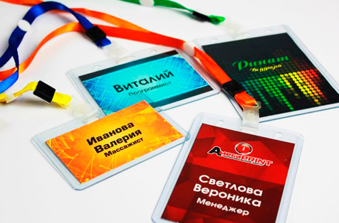 Печать бейджиков в Харькове