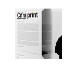Печать фирменных бланков в Харькове