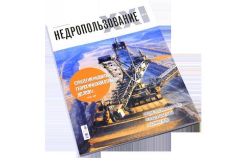 Печать журналов в Харькове