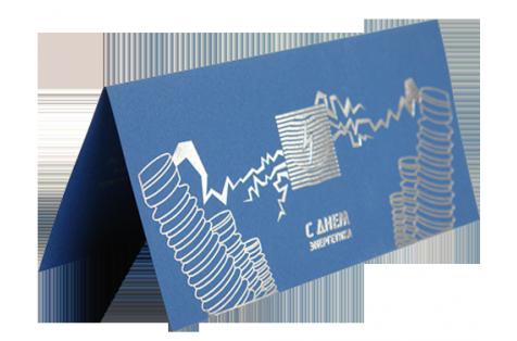 Печать открыток в Харькове