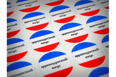 Печать на самоклеющейся бумаге в Харькове