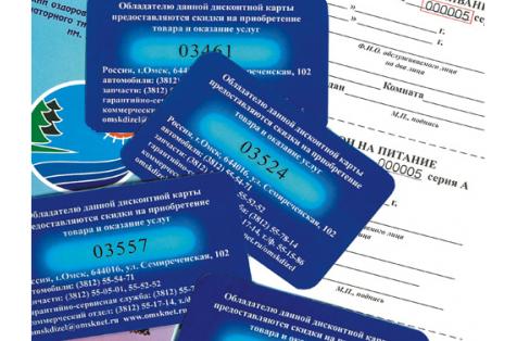Печать переменных данных в Харькове
