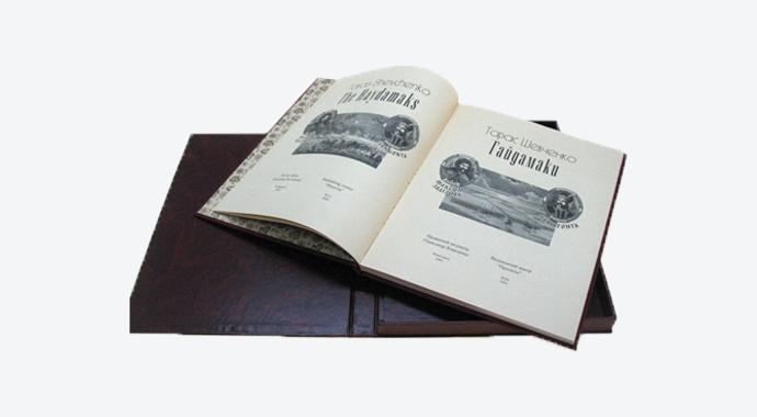 Печать книг Харьков